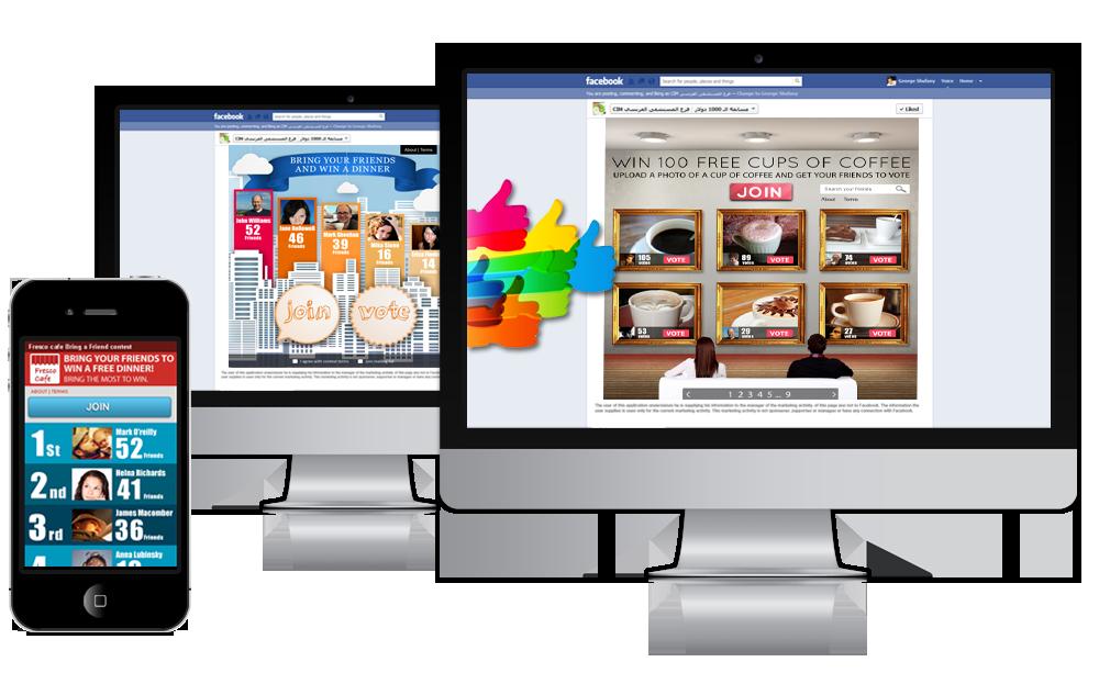 תחרות לייקים בפייסבוק