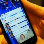 פייסבוק הום – העתיד של הטלפון שלך