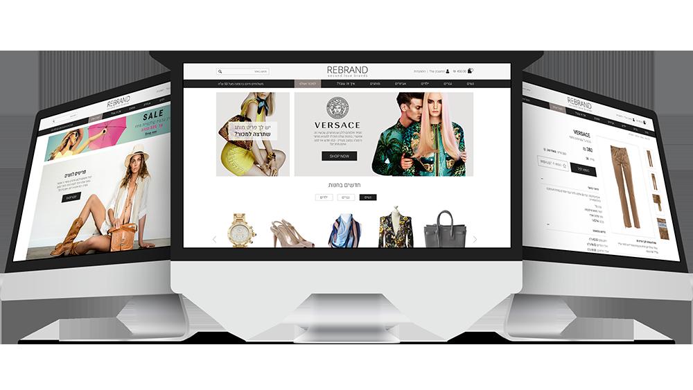 חנות-מכירות-באינטרנט